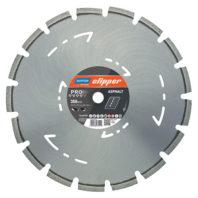 Алмазный диск NORTON Clipper PRO Asphalt